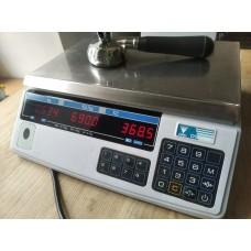 Digitální váha DS-788